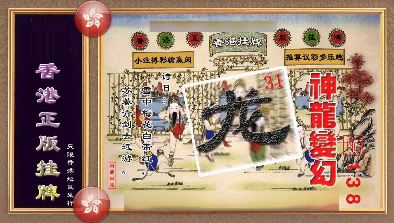071期香港正版挂牌(另版)
