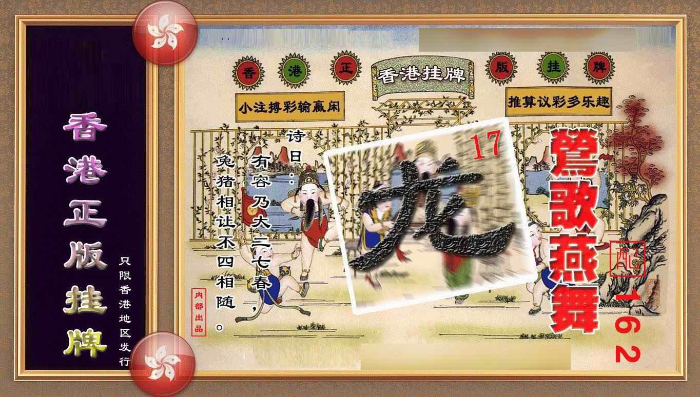 082期香港正版挂牌(另版)
